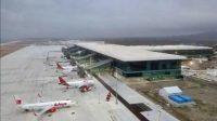 Bandara YIA akan beroperasi penuh mulai 29 Maret 2020.