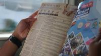 Hukum Legalitas Grondkaart