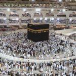 Aplikasi Siskopatuh Kementerian Agama ditutup sementara menyusul kebijakan baru Arab Saudi. (Foto: Helmi Adnan)