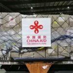 Paket bantuan medis dari pemerintah Tiongkok bagi Indonesia terkait virus Corona telah tiba di tanah air.