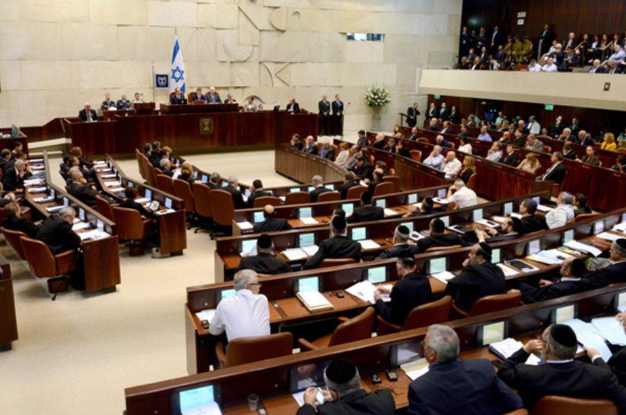 Parlemen Israel kedatangan Perempuan Muslim Berhijab pertama di parlemennya.