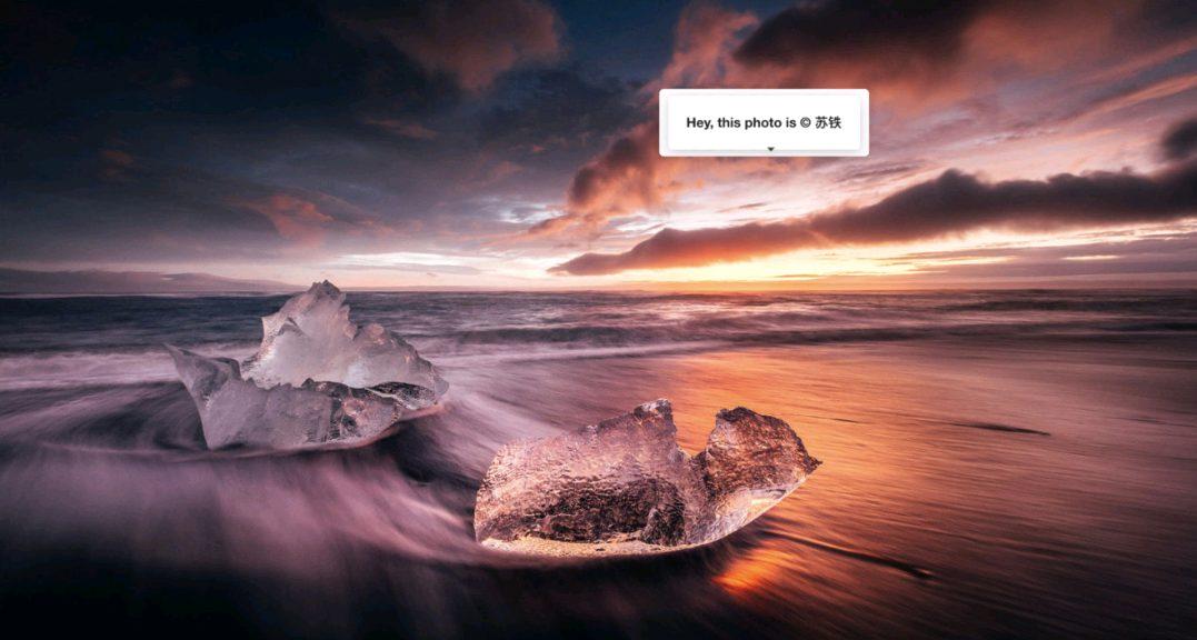 Karya Su Tie yang dicaplok di Iklan Huawei.